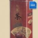 OOLONG čaj 150g dóza